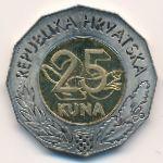 Хорватия, 25 кун (2011 г.)