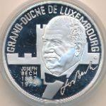 Люксембург, 25 экю (1993 г.)