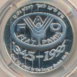 Израиль, 1 новый шекель (1995 г.)