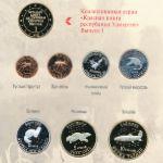 Республика Удмуртия, Набор монет (2013 г.)