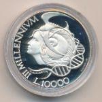 Сан-Марино, 10000 лир (1999 г.)