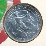 Италия, 10000 лир (1997 г.)