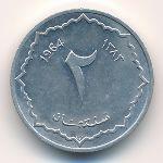 Алжир, 2 сентима (1964 г.)