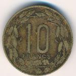 Экваториальные Африканские Штаты, 10 франков (1962 г.)
