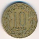 Экваториальные Африканские Штаты, 10 франков (1965–1972 г.)