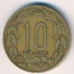 Экваториальные Африканские Штаты, 10 франков (1972 г.)