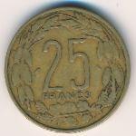 Экваториальные Африканские Штаты, 25 франков (1970 г.)