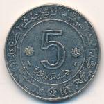 Алжир, 5 динаров (1974 г.)