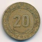 Алжир, 20 сентим (1975 г.)