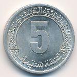 Алжир, 5 сентим (1974 г.)