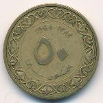 Алжир, 50 сентим (1964 г.)