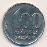 Израиль, 100 шекелей