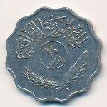 Ирак, 10 филсов (1975 г.)
