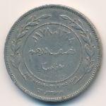 Иордания, 50 филсов (1978 г.)