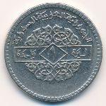 Сирия, 1 фунт (1974 г.)