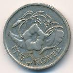 Замбия, 5 нгве (1982 г.)