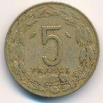 Центральная Африка, 5 франков (1973 г.)