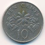 Сингапур, 10 центов (1986 г.)