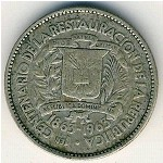 Dominican Republic, 10 centavos, 1963
