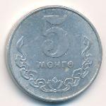 Монголия, 5 мунгу (1980 г.)
