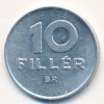 Венгрия, 10 филлеров (1983 г.)