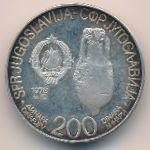 Югославия, 200 динаров (1978 г.)