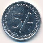 Сомалиленд, 5 шиллингов (2002 г.)