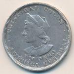 Сальвадор, 1 песо (1895 г.)