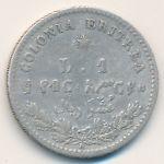 Эритрея, 1 лира (1891 г.)
