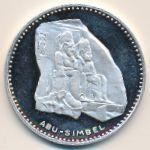 Умм-Аль-Кайвайн, 10 риалов (1970 г.)