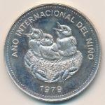 Коста-Рика, 100 колон (1979 г.)