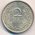 Веймарская республика, 2 рейхсмарки (1925 г.)