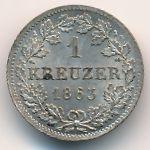 Бавария, 1 крейцер (1863 г.)