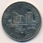 Сингапур, 5 долларов (1985 г.)