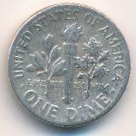 США, 1 дайм (1957 г.)