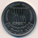 Сингапур, 10 долларов (1987 г.)