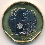 Сингапур, 1 доллар (2013 г.)