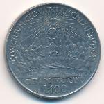 Ватикан, 100 лир (1962 г.)