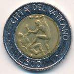 Ватикан, 500 лир (1995 г.)