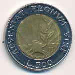 Сан-Марино, 500 лир (1993 г.)