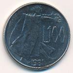 Сан-Марино, 100 лир (1981 г.)