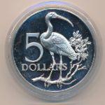 Тринидад и Тобаго, 5 долларов (1972 г.)