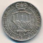 Сан-Марино, 10 лир (1933 г.)