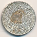 Хайдарабад, 1 рупия (1919 г.)