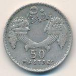 Ливан, 50 пиастров (1936 г.)