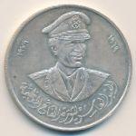 Ливия, Без номинала (1979 г.)