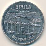 Ботсвана, 5 пул (1976 г.)