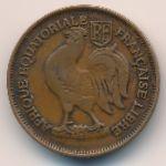 Французская Экваториальная Африка, 1 франк (1943 г.)
