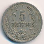 Уругвай, 5 сентесимо (1941 г.)