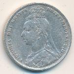 Великобритания, 1 шиллинг (1891 г.)